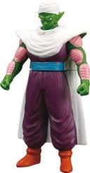 Figuras Suaves de Personajes Dragon Ball Z Piccolo 34530