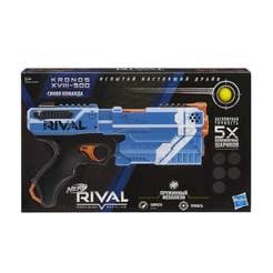 Nerf E3381 Lanzador Rival Kronos XVIII 500 Azul