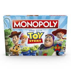 Juego de Mesa Monopoly Toy Story - Juego de mesa para toda la familia