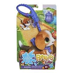 FurReal Peealots Lil Wags - Beagle