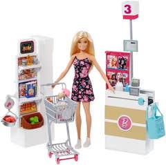Barbie Estate Supermercado de Barbie